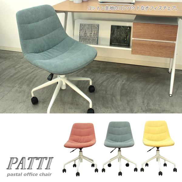 チェア オフィスチェア パソコンチェア ワークチェア イス 椅子 いす ブルー オレンジ イエロー 選べる3色 コンパクト 省スペース コットン 綿 肘無し 高さ調節 脚 キャスター付き シンプル かわいい パステルカラー 送料無料
