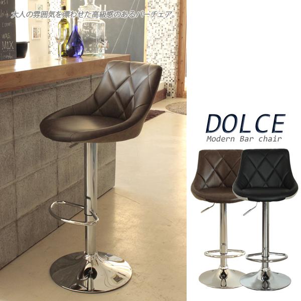 カウンターチェア バーチェア 合皮 合成皮革 チェア イス 椅子 いす ブラウン ブラック 選べる2色 回転 高さ調節 昇降式 スチール 脚 ステッパー付き 背もたれ付き PU 黒 茶 スタイリッシュ シンプル おしゃれ モダン シック 送料無料