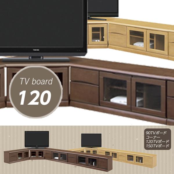 無垢 テレビ台 テレビボード ローボード 幅120cm ラバーウッド 奥行40cm 高さ43cm 引き出し 開き戸 ガラス 木製 天然木 リビング収納 シンプル 木製 完成品 送料無料