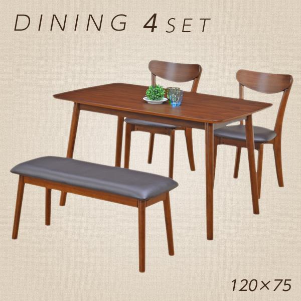 ダイニングテーブルセット 4人掛け ダイニングセット 4点セット ブラウン ベンチ テーブル幅120cm 120幅 テーブル 座面 合成皮革 ウォールナット モダン おしゃれ シンプル 食卓テーブルセット 木製 長方形 通販 送料無料