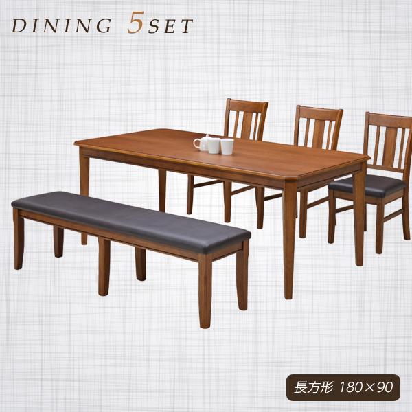 ダイニングテーブルセット 6人掛け ダイニングセット 5点セット ブラウン ベンチ テーブル幅180cm 180幅 テーブル 座面 合成皮革 オーク ラバーウッド モダン おしゃれ シンプル 食卓テーブルセット 木製 長方形 通販 送料無料