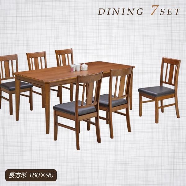 ダイニングテーブルセット 6人掛け ダイニングセット 7点セット ブラウン テーブル幅180cm 180幅 テーブル 座面 合成皮革 オーク ラバーウッド モダン おしゃれ シンプル 食卓テーブルセット 木製 長方形 通販 送料無料