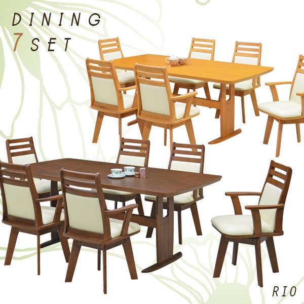 ダイニングテーブルセット 6人掛け ダイニングセット 7点セット 回転チェア ブラウン ライトブラウン 選べる2色 テーブル幅180cm 180幅 テーブル 肘付 アーム付き 座面 合成皮革 ラバーウッド シンプル 食卓テーブルセット 木製 長方形 通販 送料無料