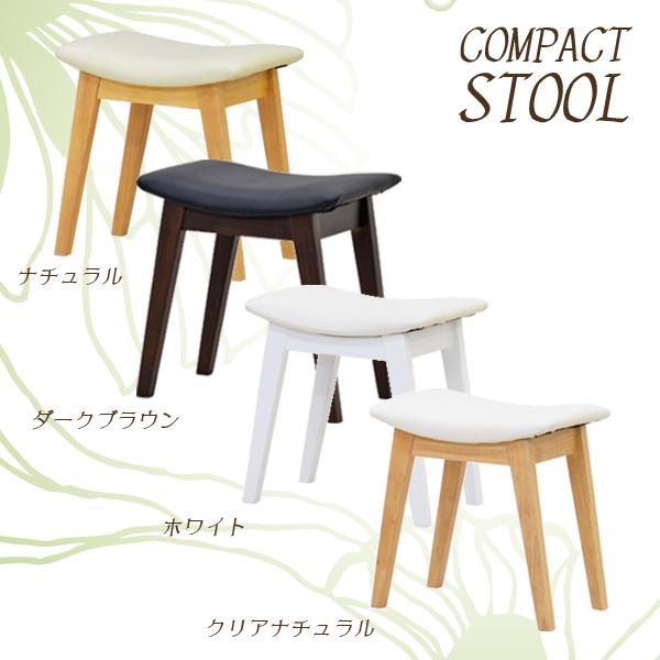 【2脚セット】 椅子 チェア スツール オットマン 背もたれなし 足置き台 座面 合成皮革 PVC 合皮 ダークブラウン ナチュラル クリアナチュラル ホワイト 選べる4色 北欧 シンプル モダン 脚付き 木製 完成品 送料無料