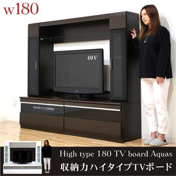 テレビ台 TVボード テレビボード ハイタイプ 幅180cm 高さ155cm 収納TVボード 壁面収納 シンプル モダン 北欧 鏡面ホワイト 木目調ブラウン 2色対応 木製 送料無料