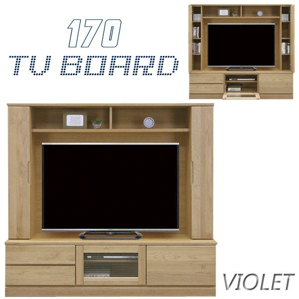 テレビ台 テレビボード TV台 TVボード ハイタイプ 幅170cm 高さ160cm 壁面収納家具 シンプル 北欧 モダン 木製 大川家具 日本製 送料無料