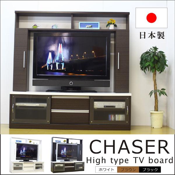 大川家具 テレビ台 テレビボード ハイタイプ 150 幅150 壁面収納 シンプル モダン 北欧 木製 日本製 送料無料