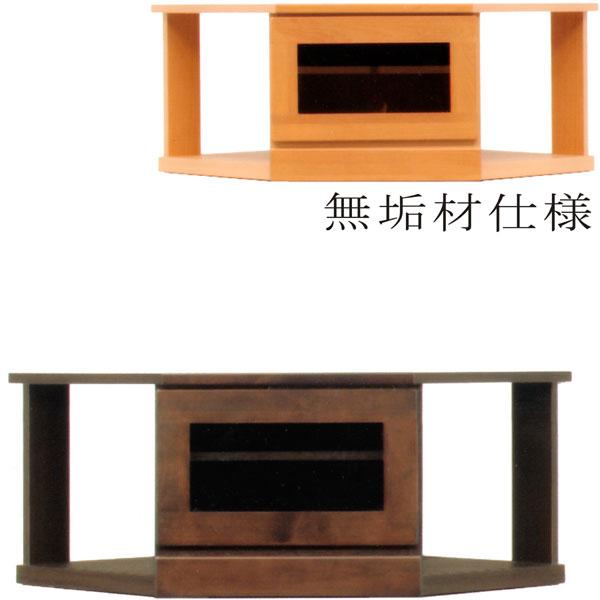 テレビ台 TVボード ローボード コーナー 幅75cm 木製 2色対応 完成品 送料無料