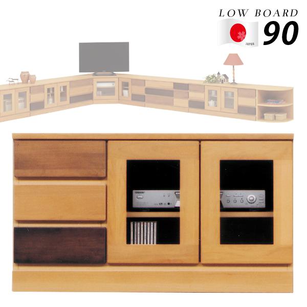 大川家具 テレビ台 ローボード tvボード 幅90cm 高さ50cm シンプル ナチュラル 北欧 モダン 木製 日本製 完成品 送料無料 【ラブシリーズ】