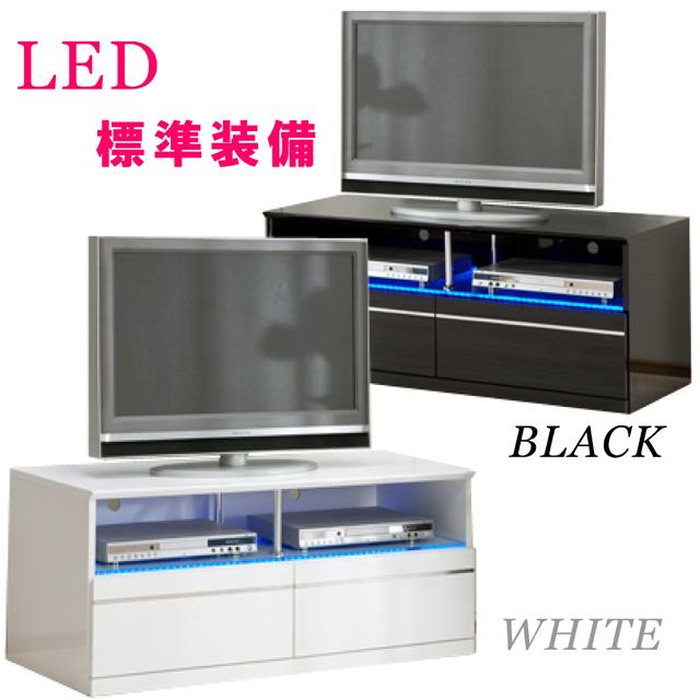 テレビ台 TVボード ローボード 幅115cm LDEライト付き 鏡面 2色対応 木製 完成品 送料無料