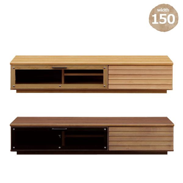 テレビボード 幅150 選べる2色 ナチュラル ブラウン 北欧 カントリー 木製 完成品 可動棚付き 省スペース 一人暮らし ワンルーム テレビ台 ローボード リビング家具 寝室家具 送料無料