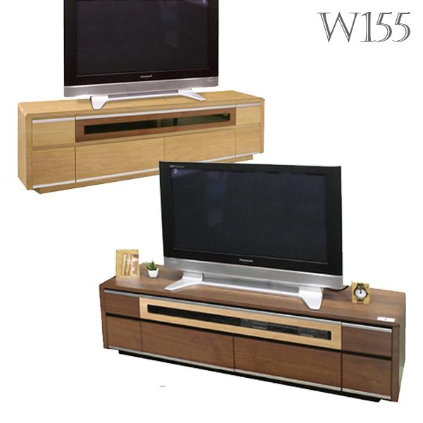 テレビ台 幅155 テレビボード 木製 ナチュラル ブラウン 高級感 おしゃれ リビング収納 TVボード AV収納 ローボード モダン シンプル 完成品 引き出し収納 ソフトクローズ 送料無料