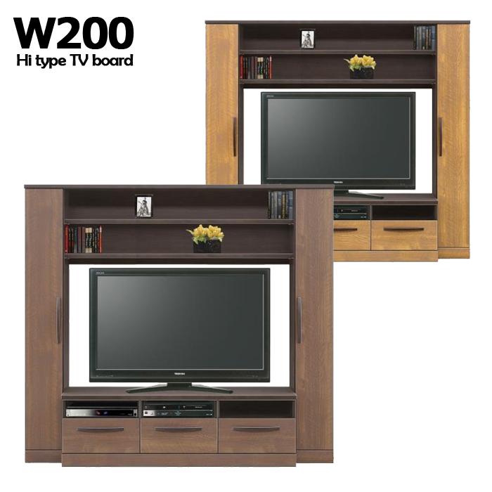 テレビ台 ハイタイプ 幅200 高さ180 ナチュラル ブラウン 選べる2色 木製 引き出し収納 レール付き テレビボード AV収納 強化紙 棚板固定式 ディスプレイ 飾棚 北欧 高級感 リビング収納 TVボード シンプル 送料無料