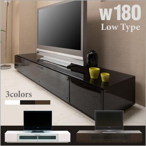 テレビ台 ローボード テレビボード 180 北欧 完成品 高さ27cm ロータイプ 低め フラップ扉 シンプル モダン 3色対応 木製 送料無料 通販