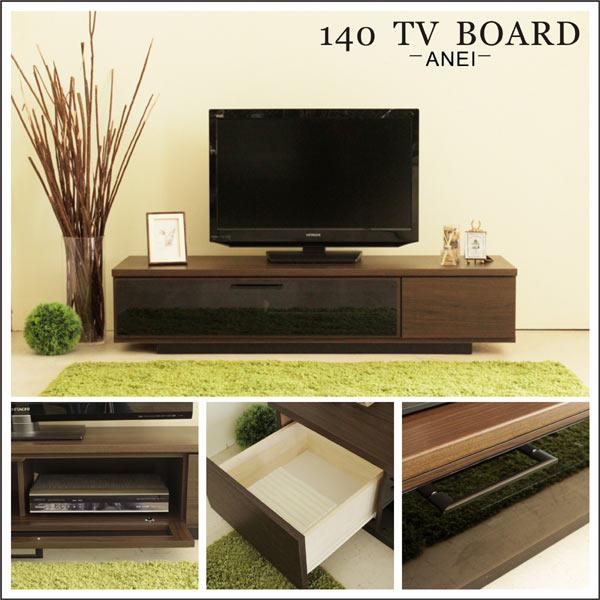 テレビ台 テレビボード 幅140cm シンプル シック 北欧 モダン おしゃれ 木製 完成品 送料無料