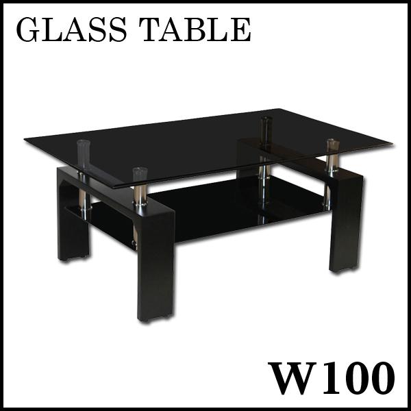 ガラステーブル ブラック 幅100 おしゃれ 高級感 上質 収納棚付き 長方形 リビング家具 座卓 ローテーブル モダンデザイン 強化ガラス 送料無料