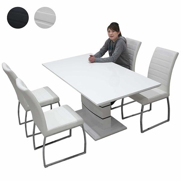 ダイニングテーブルセット 清潔感 ホワイト ブラック 5点セット 4人掛け 北欧風 高級感 幅160 シンプル 鏡面 光沢仕上げ 食卓セット モダンテイスト 安定感 ラグジュアリー 送料無料