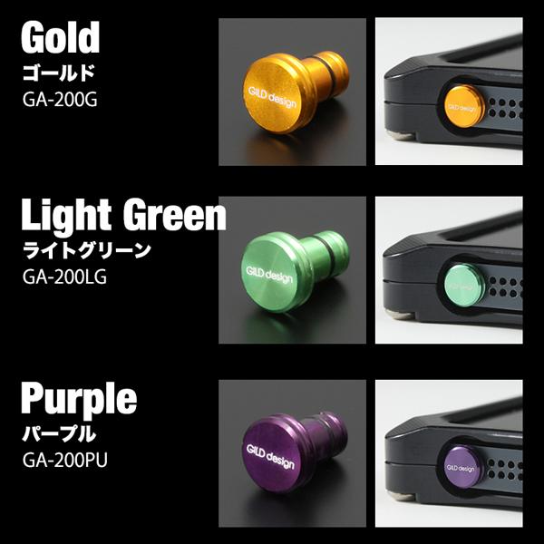 イヤホンジャックカバー アルミ削り出し 日本製 ギルドデザイン GILD design