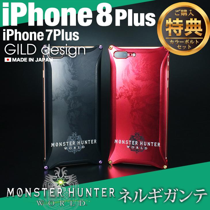 ギルドデザイン iPhone8 Plus iPhone7Plusモンハン ネルギガンテ MONSTER HUNTER:WORLD モンスターハンター ソリッド アルミ スマホ ケース カバー アイフォン7プラス 日本製 耐衝撃 ギルドデザイン