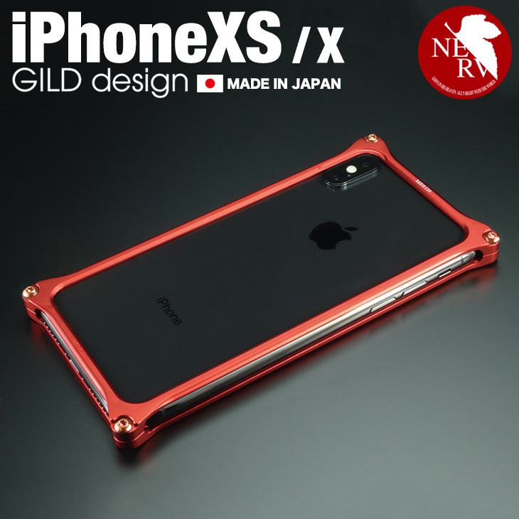 the best attitude a64df 2a6a6 iPhoneXS iPhoneX aluminum bumper Eve case Evangelion Matte RED type wave,  Asuka langley guild design shock dim color aluminum case smartphone case ...