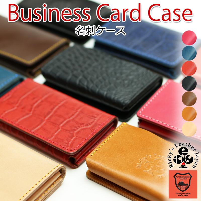 rickys | Rakuten Global Market: Leather leather handmade card ...
