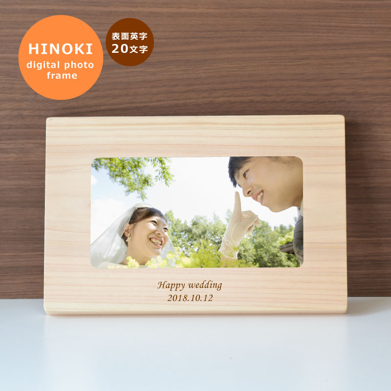 ricordo | Rakuten Global Market: Name taken-message put wooden ...