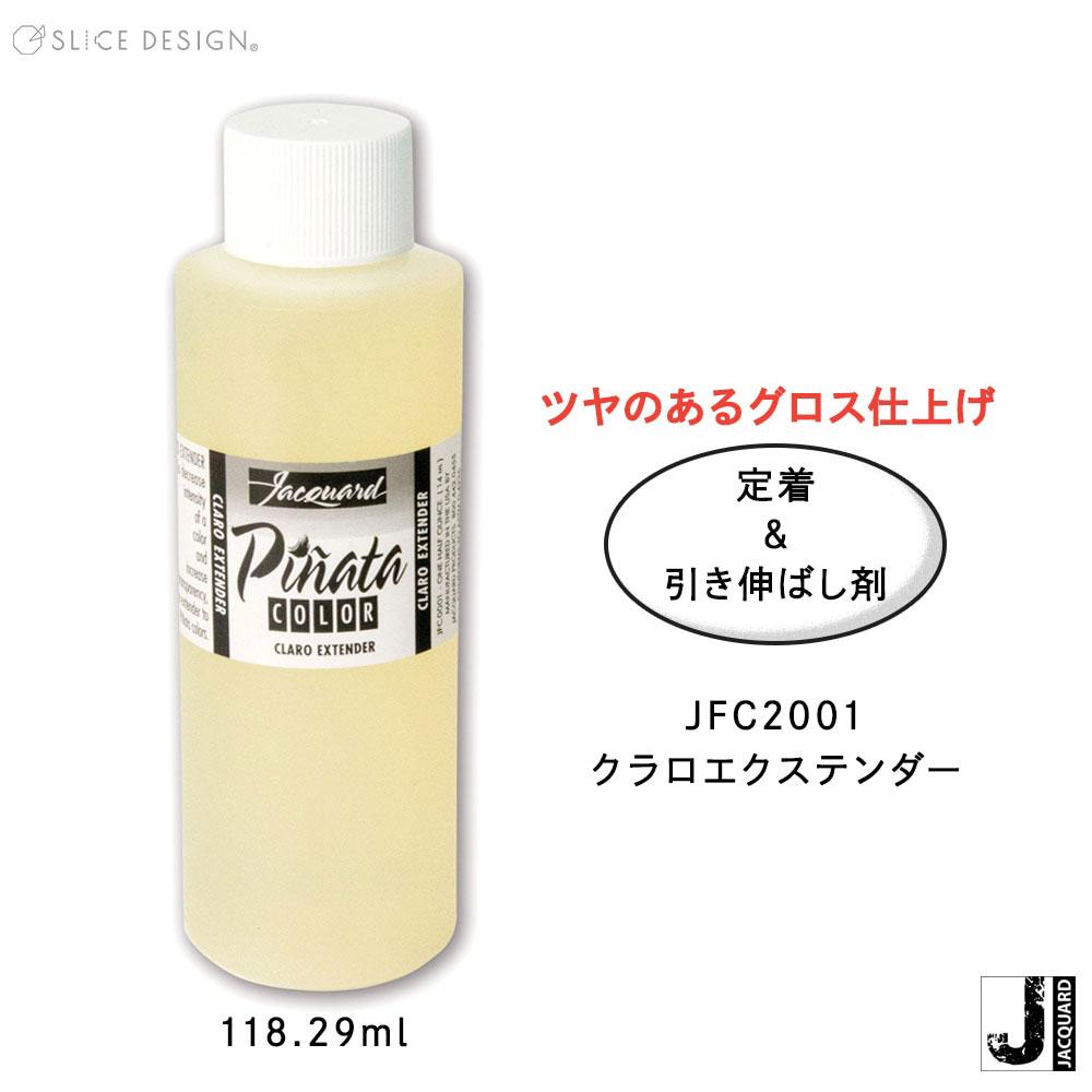 ツヤのあるグロス仕上げに 定着 引き伸ばし剤 Jacquard ジャカード 社製 ピニャータ 安心の定価販売 クラロエクステンダー 定着剤 35%OFF Ink Alcohol 118ml Pinata アルコールインク 4オンス