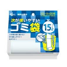 【ケース販売】 次が使いやすいポリ袋 15L(20枚×1本)×80本 HD-505N