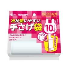 【ケース販売】 次が使いやすい手さげ袋 10L(20枚×1本)×80本 HD-507N