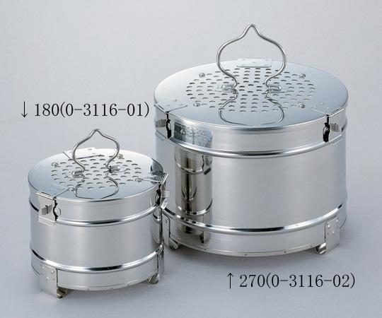 フィルター式ガーゼ缶 丸型[フタ開閉式] 270