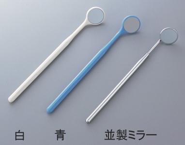 検診用マウスミラー ♯4平面ホルダー付並製ミラー(1本入り)
