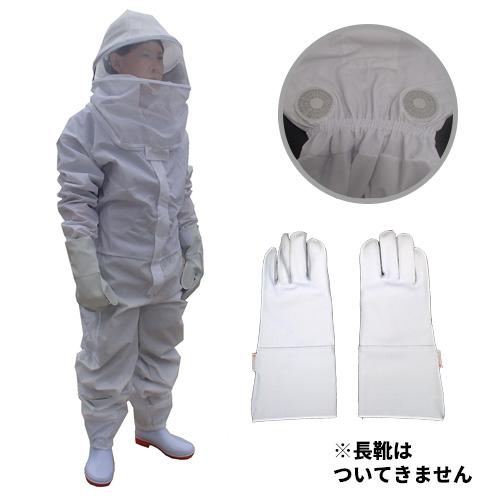 業務用蜂防護服 蜂武者 冷却ファン付き +蜂防護手袋