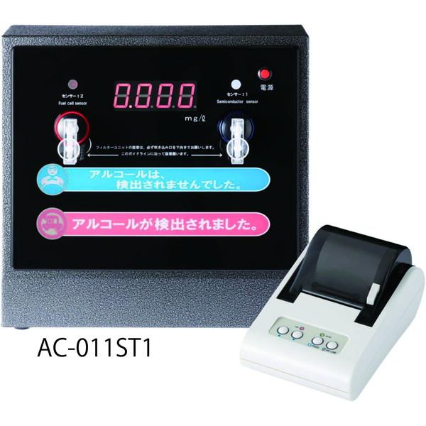 《東洋マーク製作所》AC-011ST1 (Wセンサーアルコール検知器+専用プリンターセット)