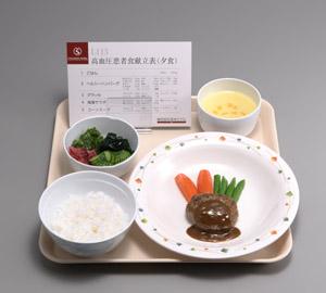 《坂本モデル》高血圧患者食模型 12種