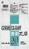 【ケース販売/ケミカルジャパン】CHEMI CLEAN 透明ポリ袋 CC-20N(20リットル) 20枚入×60冊