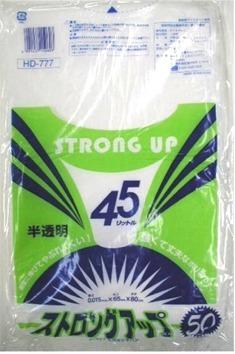 【ケース販売/ケミカルジャパン】ストロングアップ HD-777(半透明ポリ袋・45リットル) 50枚入×20冊