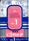 【ケース販売】ポリ袋【透明(CJパック)CJ-1】No.1 100枚入×240冊