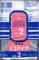 【ケース販売】ポリ袋【透明(CJパック)CJ-2】No.2 100枚入×240冊