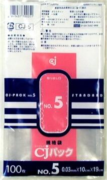 【ケース販売/ケミカルジャパン】ポリ袋【透明(CJパック)CJ-5】No.5 100枚入×160冊