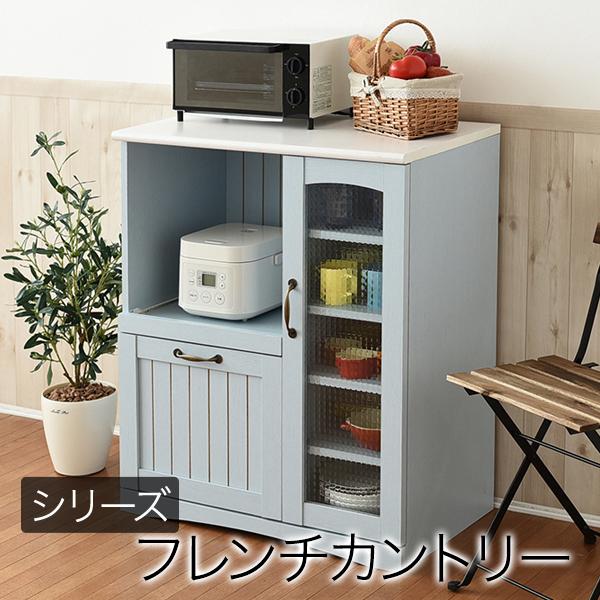 【メーカー直送】フレンチカントリー家具 キッチンカウンター 幅75 フレンチスタイル ブルー&ホワイト(※代金引換不可)