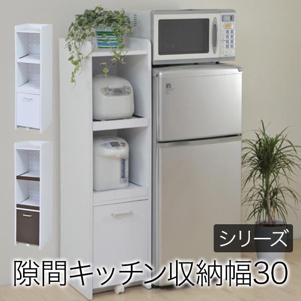 【メーカー直送】隙間ミニキッチン H120(※代金引換不可)