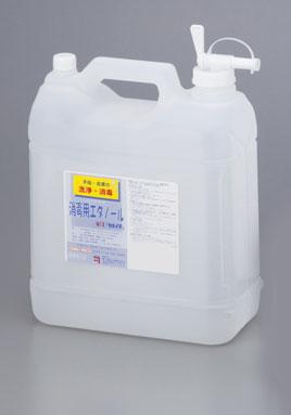 外皮消毒剤 消毒用エタノール MIX (5L)