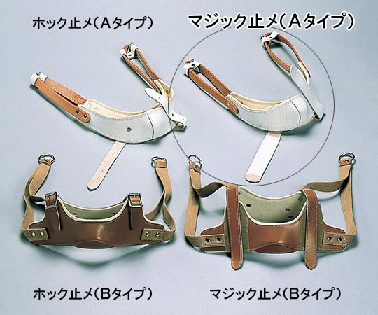 正しく矯正する装具頚椎牽引用装具【マジック止メ】(Aタイプ)