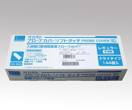 Okamoto probe cover soft-touch regular click through vaginal probe only dry OM-1000 (144 pieces / pieces packaging)