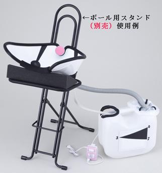 【代金引換不可】ポータブルシャンプーボール(バッグ付きセット)