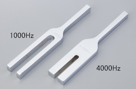音叉 1000Hz (労基法音叉)