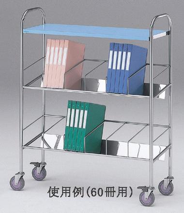 【代金引換不可】筆記台付カルテワゴン(40冊用) NCW-40H