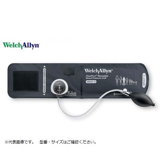 ≪ウェルチ・アレン(Welch Allyn)≫アネロイド血圧計[デュラショックDS45-12・ゲージ一体型] 成人用(大)