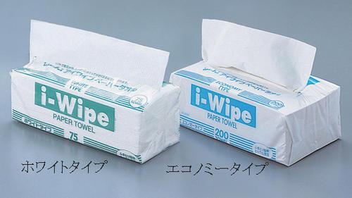 アイワイプ (i-Wipe) エコノミー25 (5000枚入)