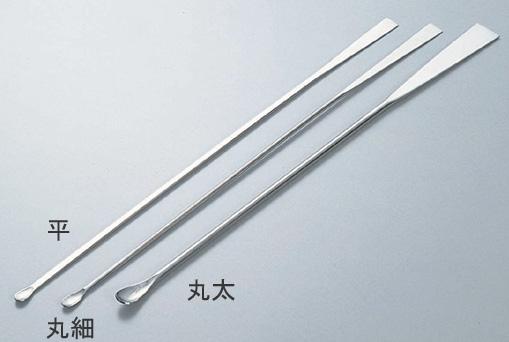 [ステンレス製] ミクロスパーテル 丸太 180mm (1本入)